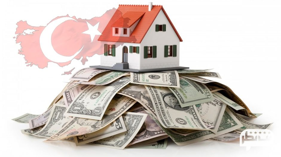 راهنمای خرید و فروش ملک در ترکیه