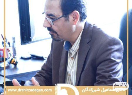 دکتر اسماعیل شیرزادگان پزشک و متخصص پروتز سینه