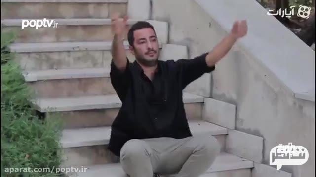 سریال سهمی برای دوست