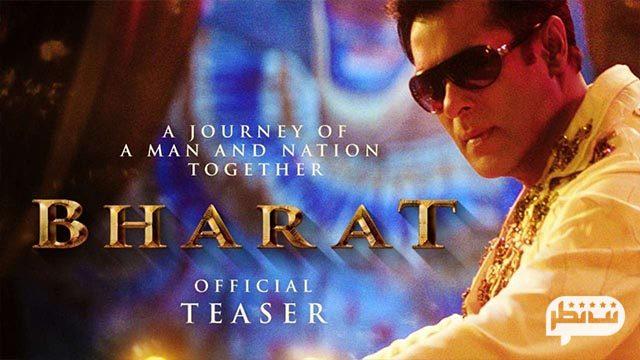 از فیلم های برتر سلمان خان