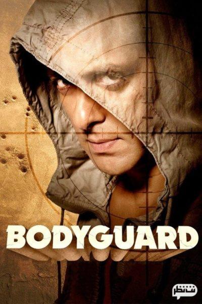 "Bodyguard ""بادیگارد"" از فیلم های معروف سلمان خان"