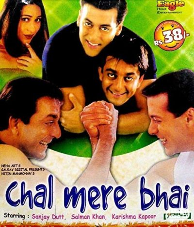 فیلم برتر سلمان خان
