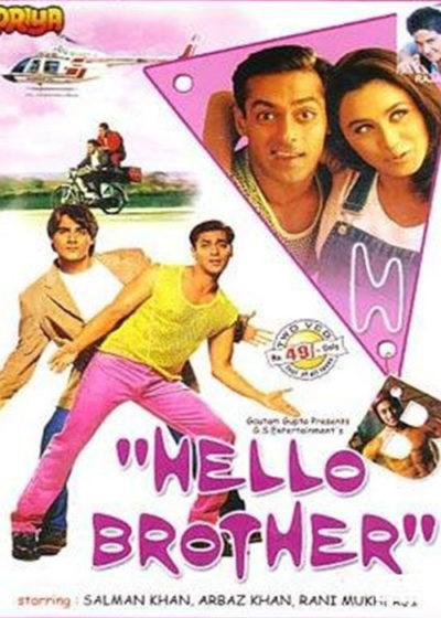 Hello Brother از فیلم های محبوب در بین طرفداران سلمان خان