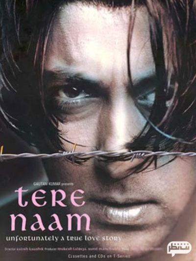Tere Naam فیلمی پر شور و هیجان با نقش آفرینی سلمان خان