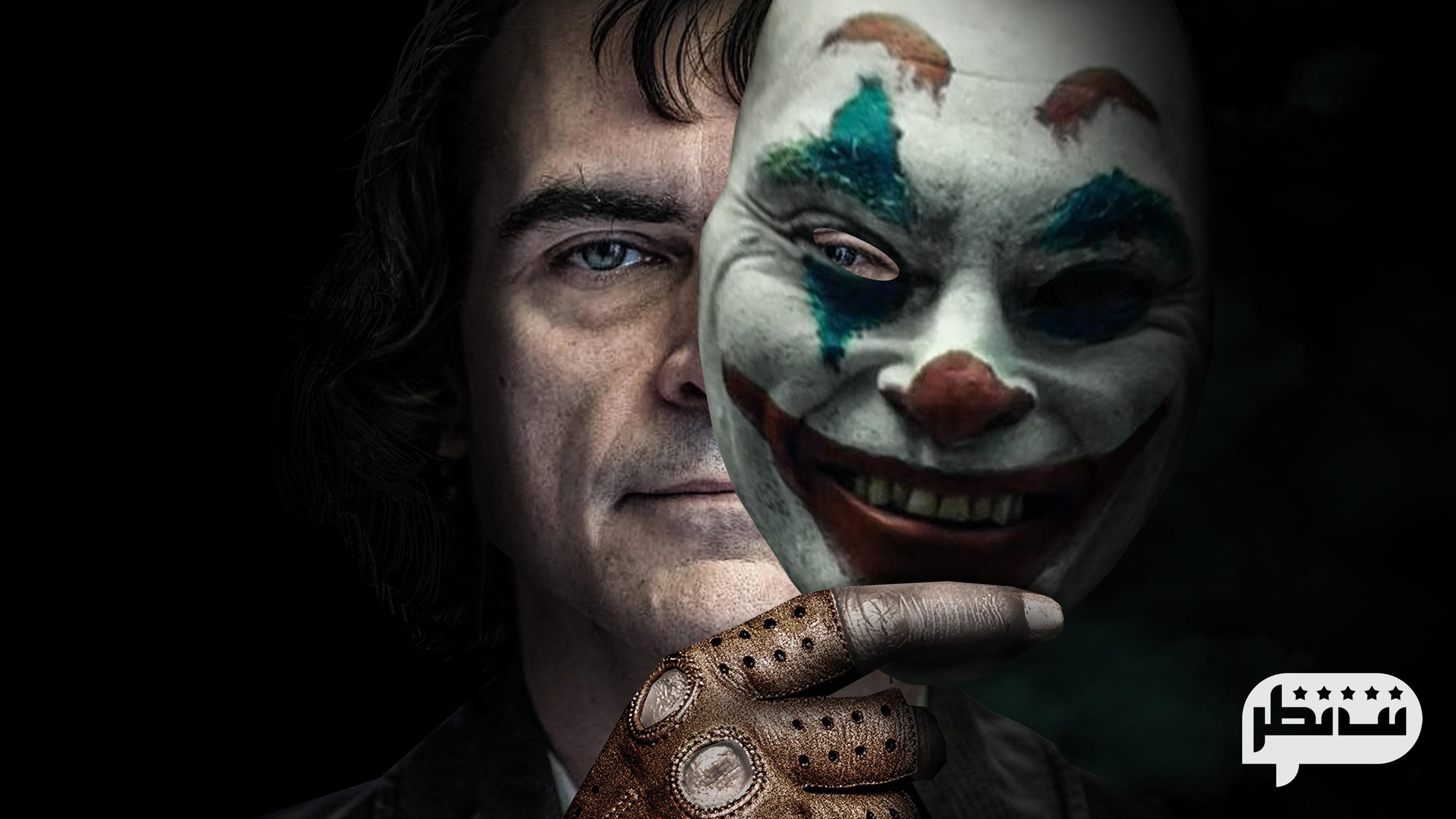 فیلم جوکر بهترین فیلم IMDB