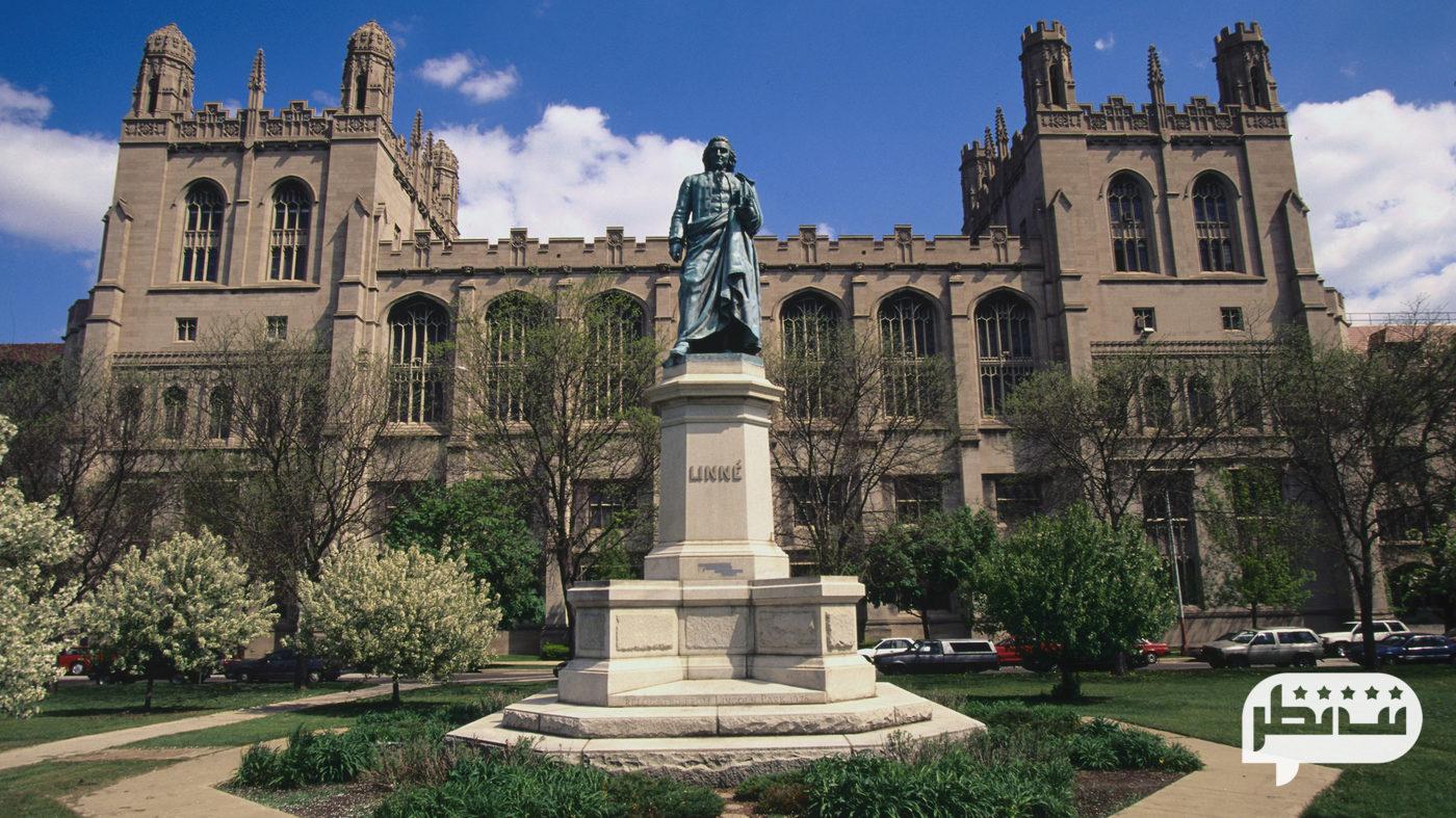 بهترین دانشگاه های آمریکا 2019
