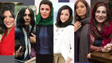 بهترین بازیگر زن سینمای ایران