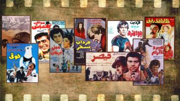 بهترین فیلم های سینمای ایران