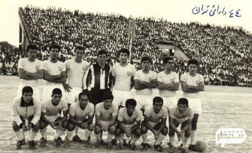باشگاه دارایی تهران