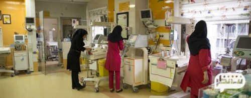 بیمارستان عرفان یکی از برترین بیمارستان های سزارین در تهران