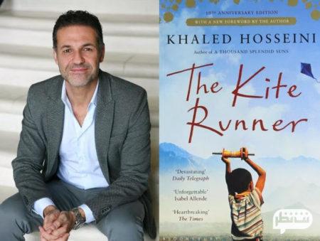 خالد حسینی از مشهورترین و بهترین نویسندگان افغان