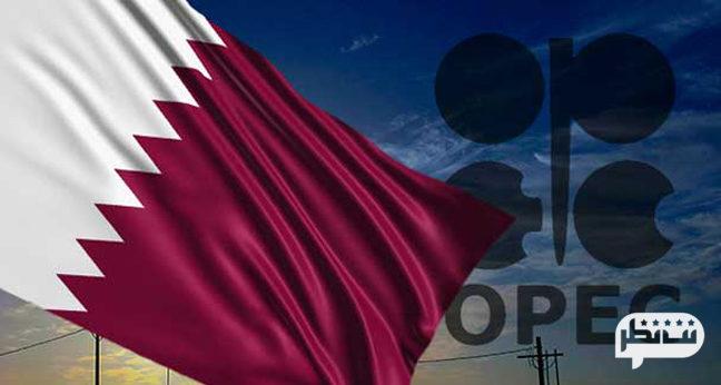 خروج قطر از اوپک