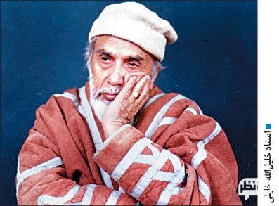 خلیل الله خلیلی یکی از نویسندگان شناخته شده با آثار مهم