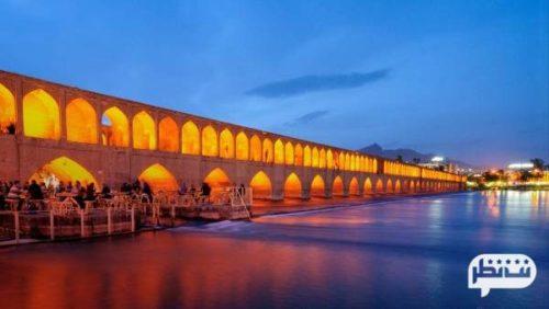 سی و سه پل از مشهورترین جاهای دیدنی نصف جهان