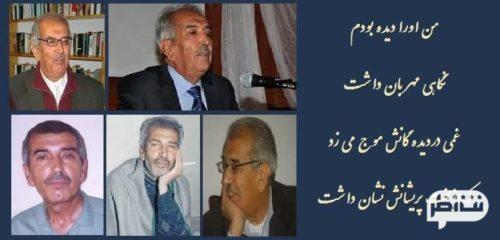 واصف باختری از شاعران و نویسندگان برجسته افغانی