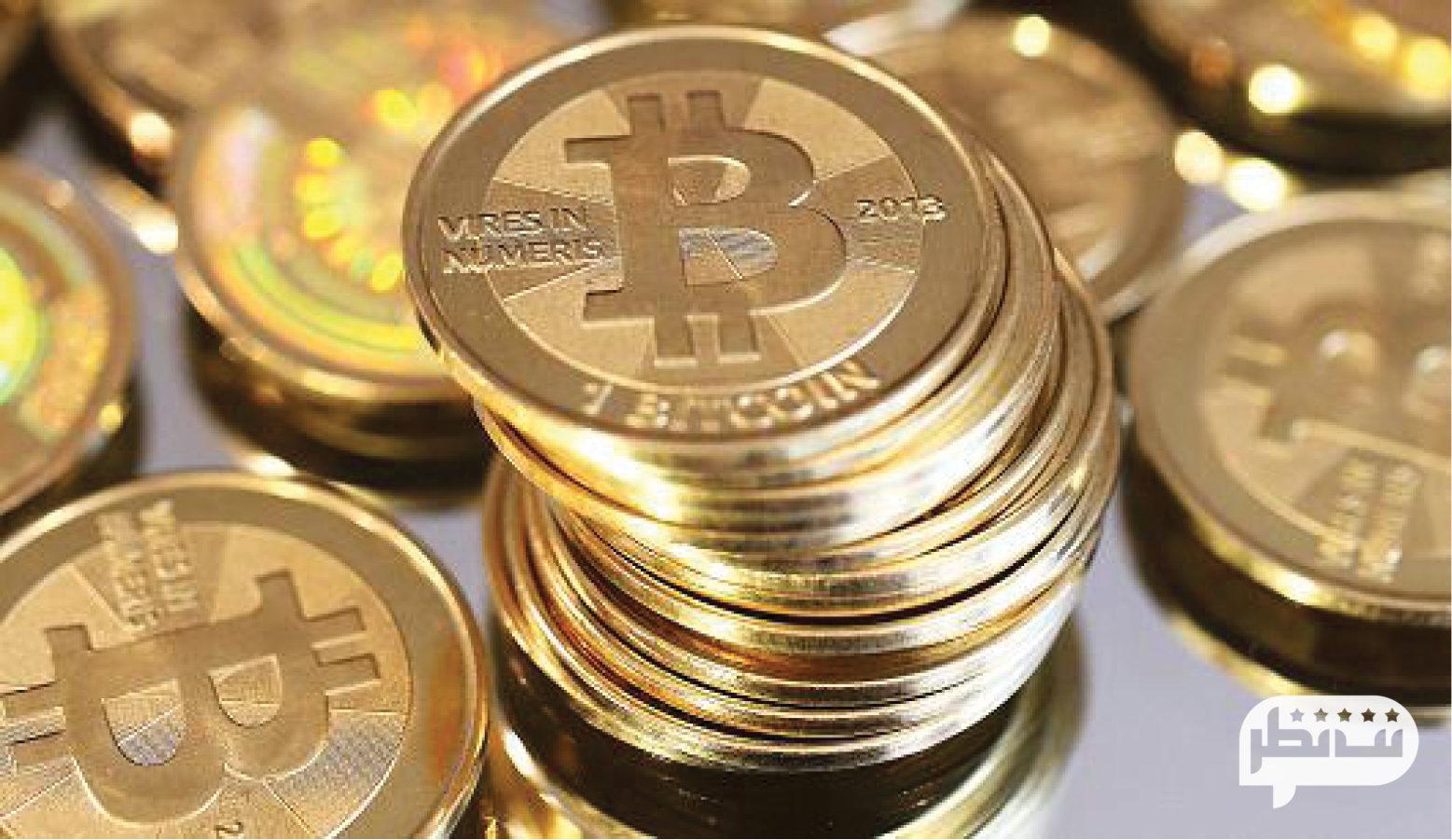 سرمایه گذاری در ارز های دیجیتال