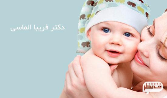 فریبا الماسی پزشک معروف و بهترین متخصص نازایی تهران