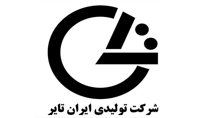 ایران تایر