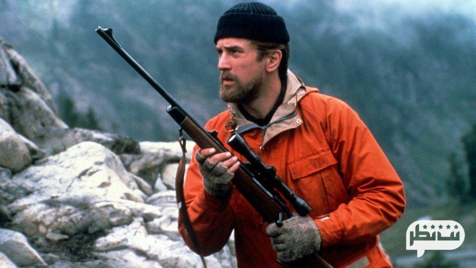 شکارچی گوزن از بهترین فیلم های رابرت دنیرو