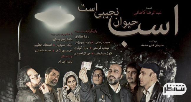 خنده دار ترین فیلم های رضا عطاران