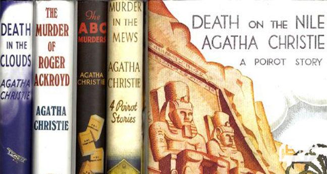 رمان های پلیسی معروف دنیا