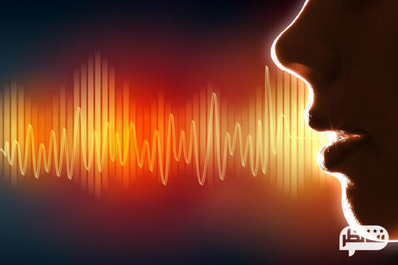 تن صدای ناز زنانه