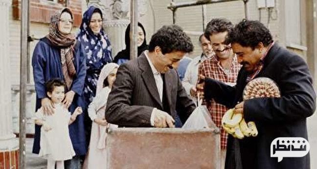 فیلم خنده دار ایرانی