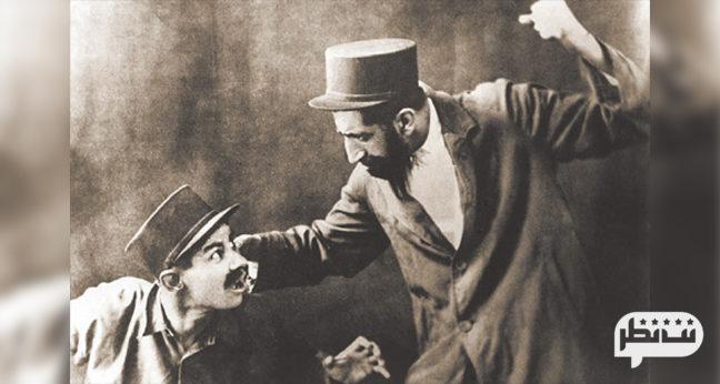 فیلم خنده دار قدیمی ایرانی