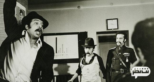 فیلم کمدی قدیمی ایرانی قبل از انقلاب