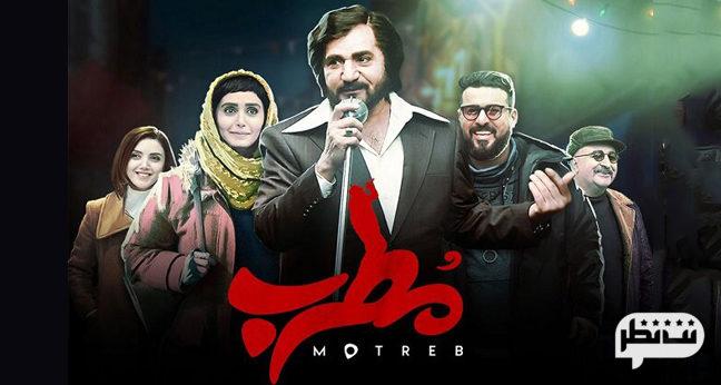 فیلم سینمایی کمدی ایرانی جدید