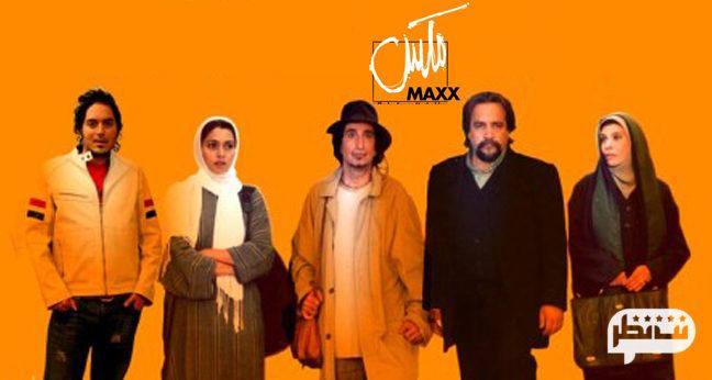 لیست بهترین فیلم های سینمایی طنز ایرانی