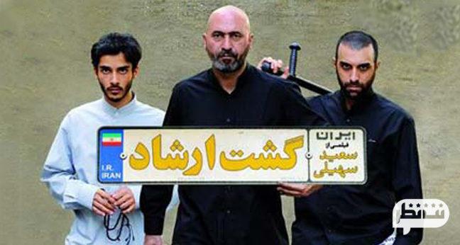 فیلم های خنده دار ایرانی جدید