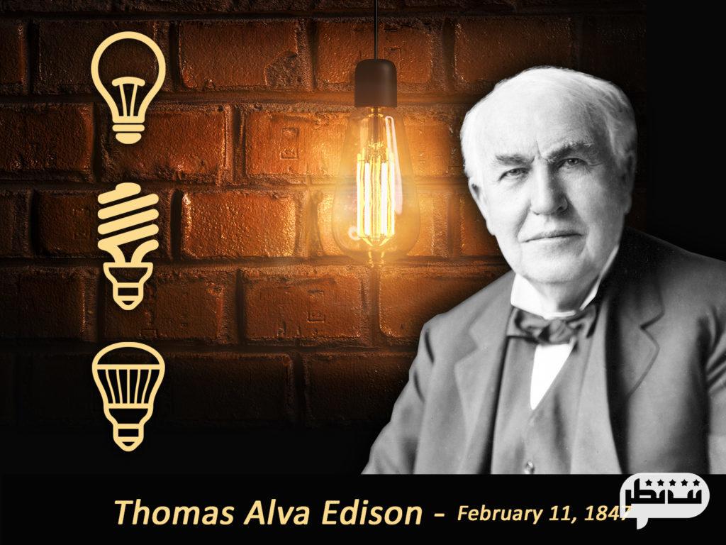 توماس ادیسون در مسیر اختراع لامپ
