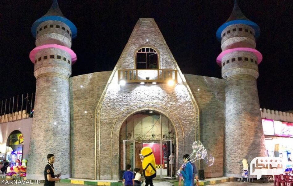 قلعه سحرآمیز