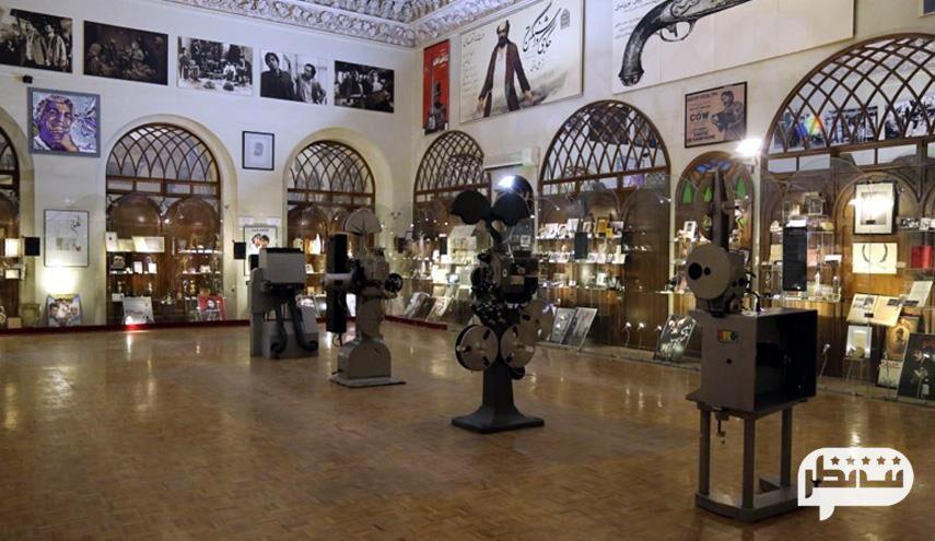 موزه سینما، مکان سرپوشیده تهران