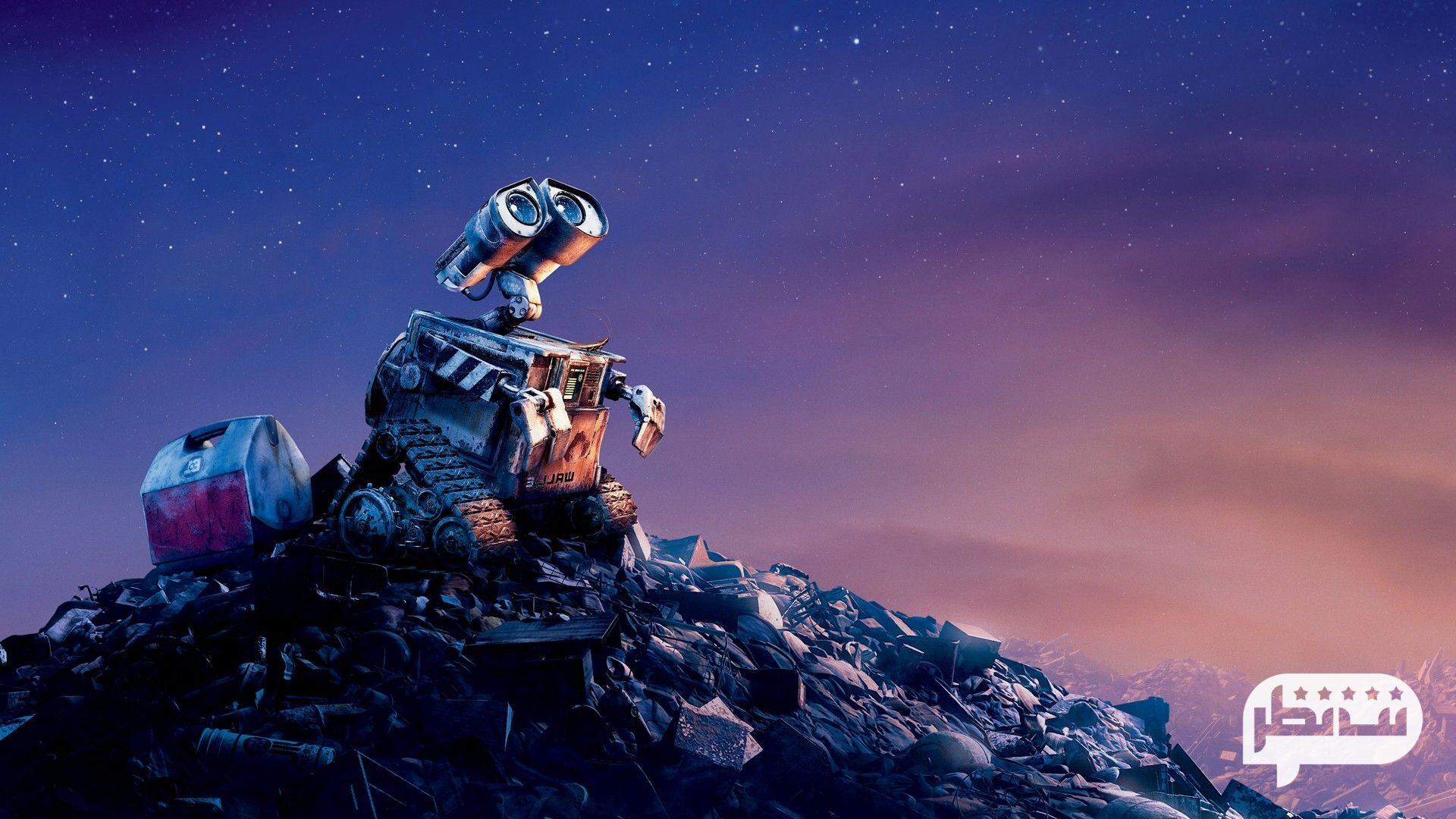 WALL-E یکی از بهترین فیلم های آخرالزمانی