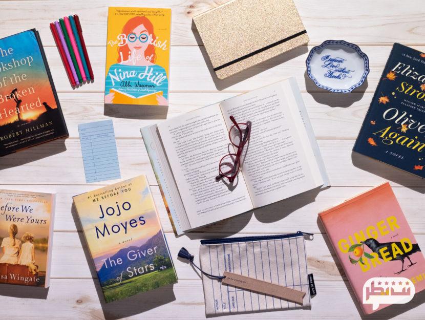 چگونه کتابخوان شویم