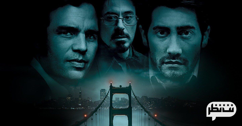 فیلم معمایی جنایی