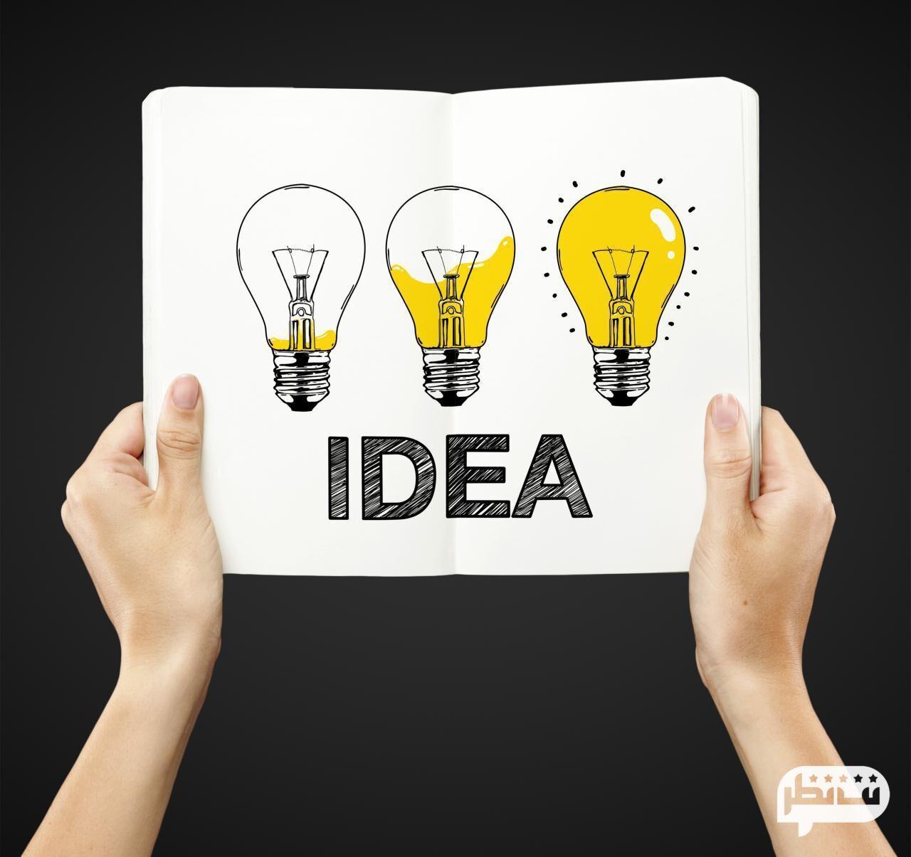 خلاقیت داشته باشید تا در کار موفق شوید
