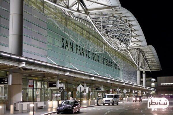 شیک ترین و لوکس ترین فرودگاه بین المللی در سانفرانسیسکو