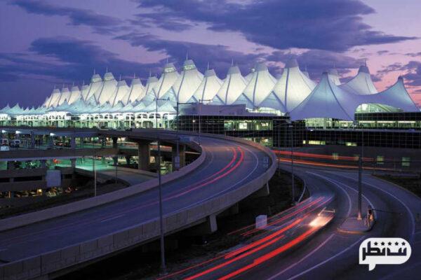 طراحی شیک و باشکوه فرودگاه بین المللی دنور در آمریکا