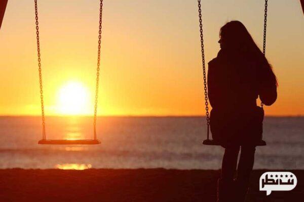 زنگ خطری برای تنها ماندن
