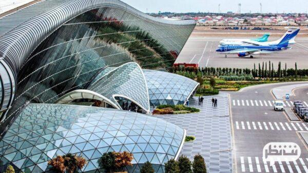 فرودگاه شلوغ و زیبای حیدر علی اف در آذربایجان