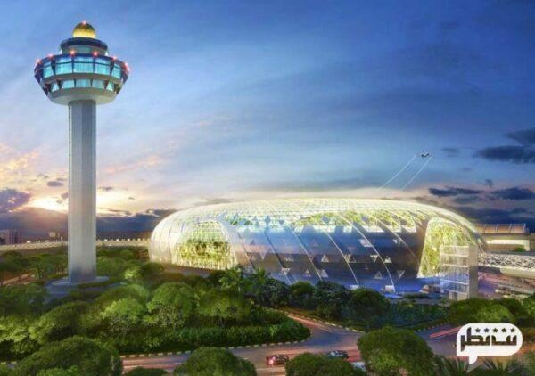 فرودگاه چانگی در سنگاپور یکی از بهترین فرودگاه های دنیا