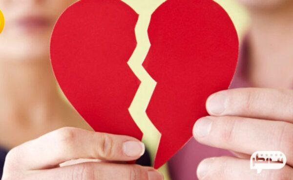 عشق از دست رفته و رابطه تمام شده