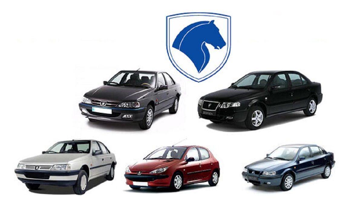 شرایط ثبت نام جدید ایران خودرو