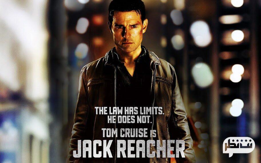 جک ریچر فیلم اکشن تام