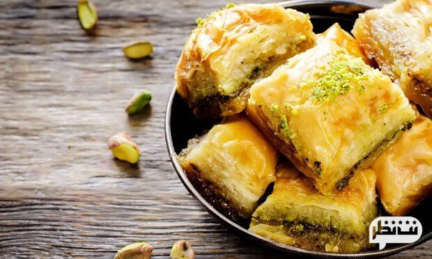 باقلوا از لذیذ ترین و خوشمزه ترین سوغاتی های ترکیه