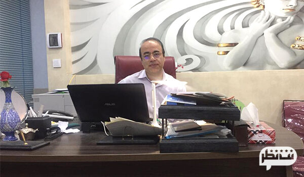 دکتر وحید عین آبادی بهترین متخصص جراحی زیبایی و ترمیمی