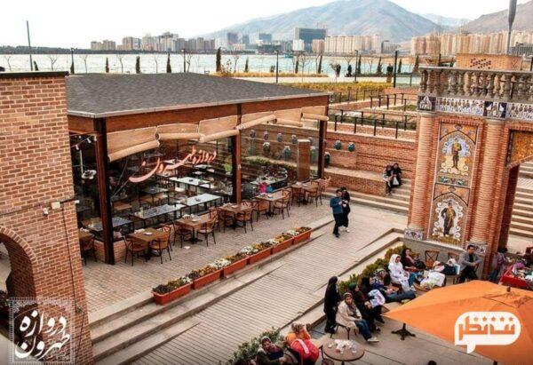 رستوران دروازه طهرون از معروف ترین رستوران های ایرانی بام لند تهران